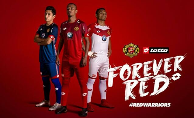 Rekaan dan Harga Jersi Kelantan 2019 Liga Perdana