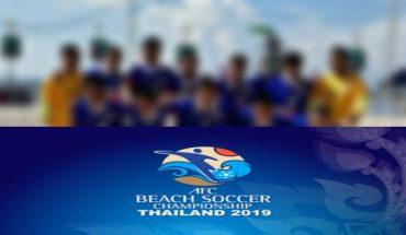 Jadual Kejuaraan Bola Sepak AFC 2019