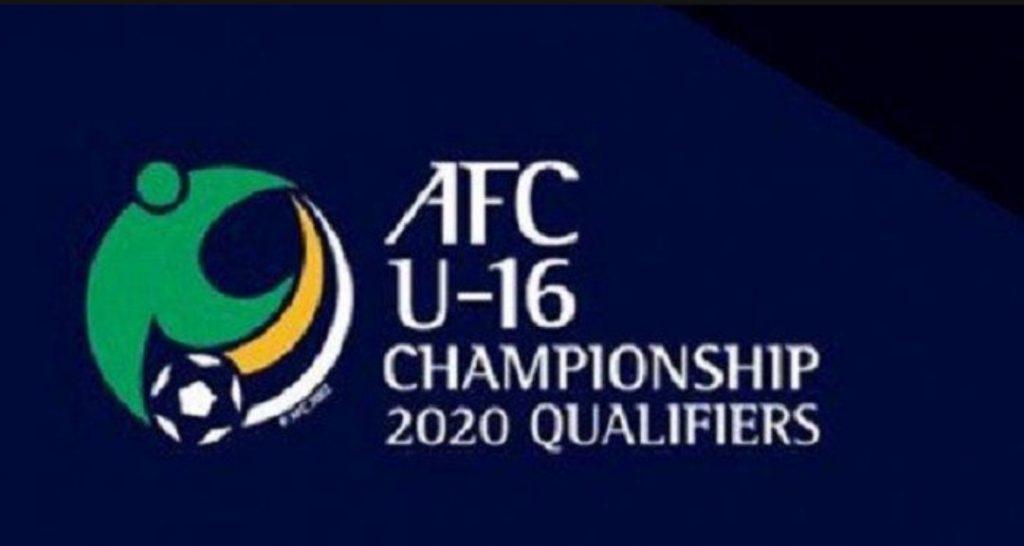 Jadual Perlawanan Kelayakan Kejuaraan B-16 AFC 2020 (Keputusan)
