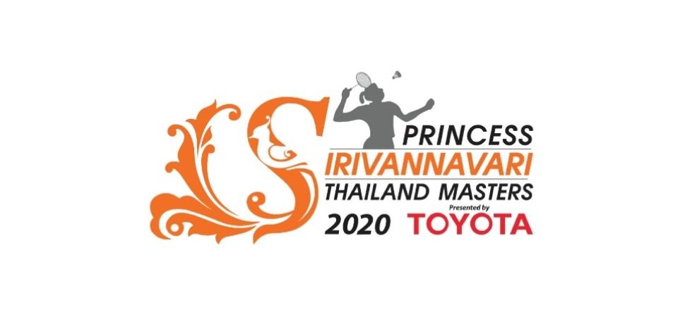 Jadual Badminton Thailand Masters 2021 (Keputusan)
